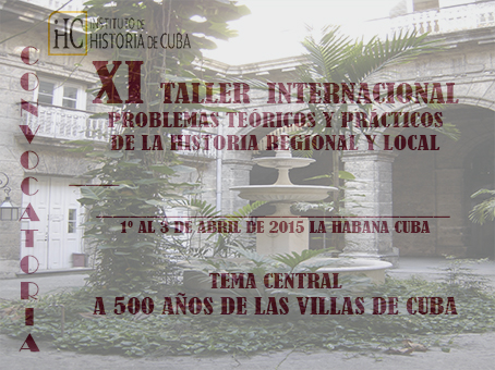 Invitacion-HRL